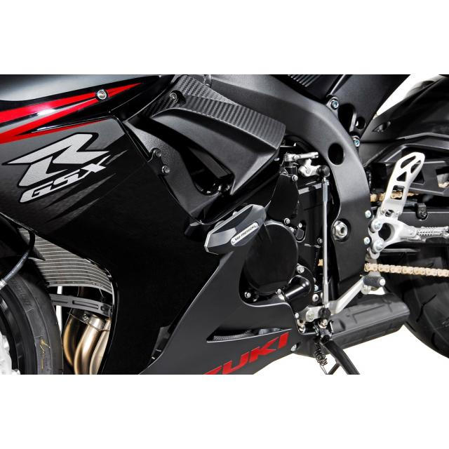 Protection for Suzuki GSX-R750
