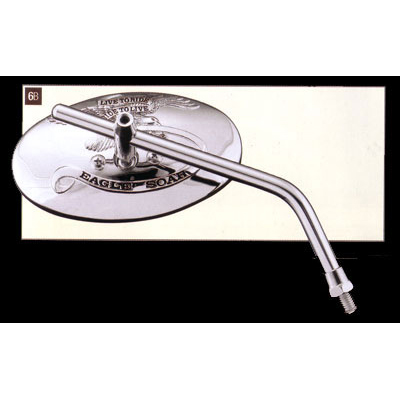 Highway Hawk Mirrors